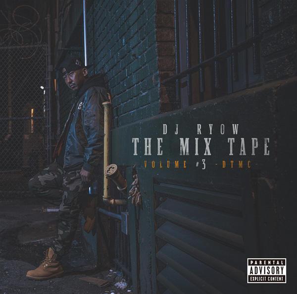 THE MIX TAPE VOLUME #3 -DTMC-