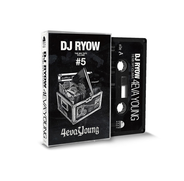 THE MIX TAPE VOLUME #5 - 4eva Young - (Cassette Tape)